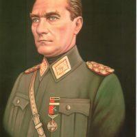 Atatürk (235)