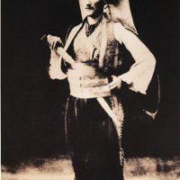 Atatürk (539)